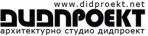 Архитектурно студио ДИДПРОЕКТ
